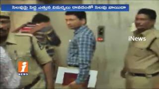 SIT Police Arrests Another Drugs Man In Hyderabad | 1 Arrested | iNews - INEWS