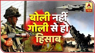 Army Appeals To Kashmiri Mothers, 'Ask Sons To Drop Guns, Or They Will Be Killed' | ABP News - ABPNEWSTV