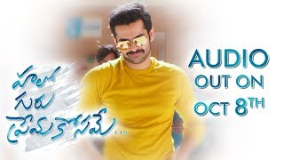 Hello Guru Prema Kosame Audio Teaser - AUDIO OUT ON OCT 8TH | Ram Pothineni, Anupama | DSP - DILRAJU