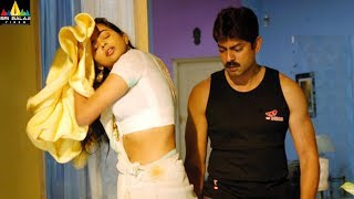 Pellaina Kothalo Movie Scenes | Jagapathi Babu with Priyamani | Sri Balaji Video - SRIBALAJIMOVIES