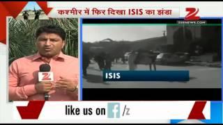 Protestors again displays ISIS flags in Kashmir - ZEENEWS