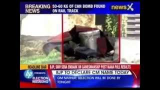 Can bomb found on Rail track in Jharkhand - NEWSXLIVE