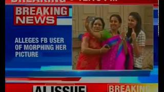 Supriya Sule registers complaint against FB user who morphed her pic - NEWSXLIVE
