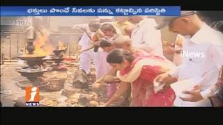 GST Turns Burden For Devotees in Tirumala | 32 Crores Burden For TTD | iNews - INEWS