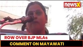 BSP slams BJP lawmaker for remark on Mayawati, says 'Sadhana Singh mentally ill' - NEWSXLIVE