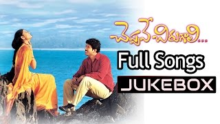 Cheppave Chirugalee Telugu Movie Songs Jukebox ll Venu, Ashima Balla - ADITYAMUSIC