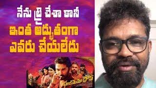 Sukumar heaps praise on Falaknuma Das | Vishwak Sen | IndiaGlitz Telugu - IGTELUGU