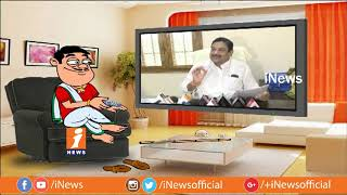 Dada Satires On Kala Venkata Rao Over His Comments On YS Jagan | Pin Counter | iNews - INEWS