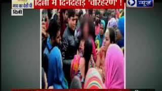 दिल्ली में दिनदहाड़े 'चीरहरण' ! शराब माफियाओं ने महिला को निर्वस्त्र कर पीटा - ITVNEWSINDIA