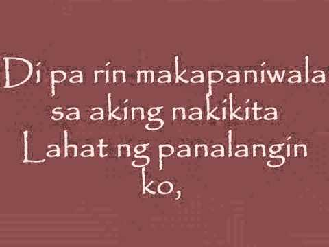 Patuloy ang pangarap by angeline quinto lyrics