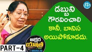 Renowned Writer Jalandhara Chandramohan Interview Part #4    Akshara Yathra With Mrunalini - IDREAMMOVIES