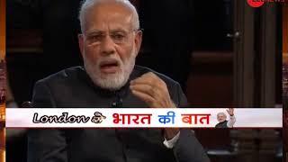 Bharat Ki Baat, Sabke Saath: PM Modi talks about government policy making - ZEENEWS