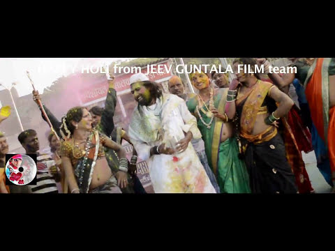 Jeev Guntala Film promo by Sikandar holi song
