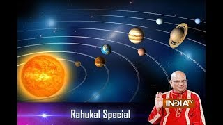 Plan your day according to rahukal | 19th October, 2017 - INDIATV