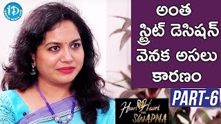 Singer Sunitha Exclusive Interview Part #6 || Heart To Heart With Swapna - IDREAMMOVIES