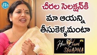 Rajasekhar is Good At Selections - Jeevitha || Heart To Heart With Swapna - IDREAMMOVIES