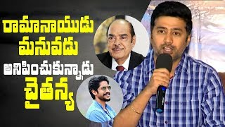Naga Chaitanya will be a big producer like Ramanaidu garu: Rahul Ravindran | Chi La Sow Success meet - IGTELUGU