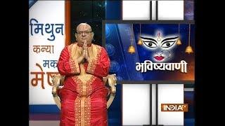 Bhavishyavani | 21st March, 2018 ( full ) - INDIATV
