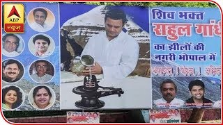 TOP 100: With 'Shiv Bhakt' Rahul Posters In Bhopal, Congress Chief Kicks Off MP Poll Campaign - ABPNEWSTV