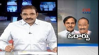 Home Minister Nayani Narasimha Reddy Gives 25 Cr Cheque To Kerala CM Over Kerala Floods | CVR News - CVRNEWSOFFICIAL