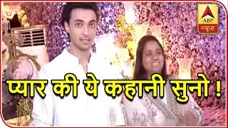 Arpita Khan and Aayush Sharma's LOVE STORY - ABPNEWSTV
