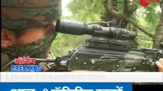 3 militants killed in an encounter between security forces, terrorists in Handwara, J&K - ZEENEWS