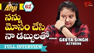 Geetha Singh Exclusive Interview | Open Talk with Anji #62 | Latest Telugu Interviews | TeluguOne - TELUGUONE