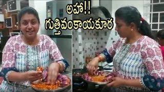 Actress  Roja Cooking Telangana Style Gutti Vankaya Fry At Her Home | Roja Cooking Videos - RAJSHRITELUGU