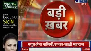 हिसार रेस्क्यू ऑपरेशन; Haryana Rescue Operation Underway To Save Toddler Stuck 60-Foot-Deep Borewell - ITVNEWSINDIA