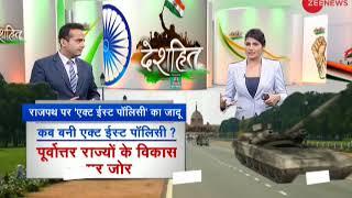 Deshhit: Watch India's biggest assessment of strength before the big day - ZEENEWS