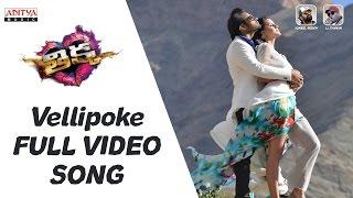 Vellipoke Video Song  Thikka Full Video Songs SaiDharamTej,Larissa,Mannara   RohinReddy,SSThaman - ADITYAMUSIC