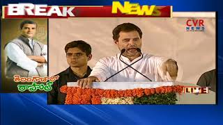 Rahul Gandhi Firing Speech at Praja Garjana in Serilingampally | CVR News - CVRNEWSOFFICIAL