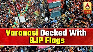 Watch: Varanasi decked up with BJP's flags ahead of PM's roadshow - ABPNEWSTV