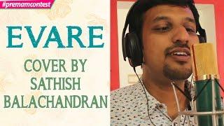 Evare - Cover By Sathish Balachandran  ♪♪ #premamcontest - ADITYAMUSIC