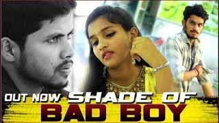 Shade Of Bad Boy | Latest Telugu Shortfilm | Harish Kannayagari Film | Surya | Saikiran | Sowjanya - YOUTUBE