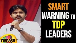 Pawan kalyan Latest Speech | New Leaders Joining in Janasena Party at Kakinada | Mango News - MANGONEWS