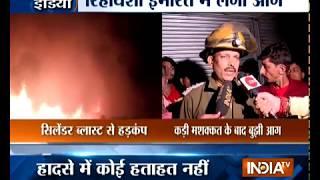 Mumbai: LPG cylinder explodes at a shop in Worli's VP Nagar area, no casualties reported - INDIATV