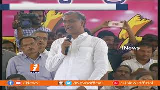 Minister Harish Rao Speech At Inaugurates Market Yard At Nakrekal | Nalgonda | iNews - INEWS