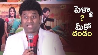 Devi Sri Prasad Making Fun On His Marriage | DSP About His Marriage | TFPC - TFPC