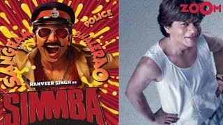 Ranveer Singh's 'Simmba' to avoid clash with Shah Rukh Khan's 'Zero'! | Bollywood News - ZOOMDEKHO