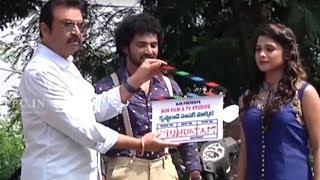 Krishnarao Super Market Movie Opening Video | TFPC - TFPC