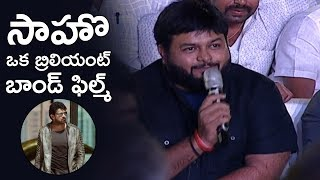 Music Director Thaman About Saaho Movie | TFPC - TFPC