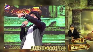 Rushi Speech   Yevade Subramanyam Audio Launch   Nani   Malavika Nair   Ritu Varma - TELUGUFILMNAGAR