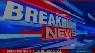 TN Governor Banwarilal Purohit to visit Delhi today - NEWSXLIVE
