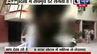 Rape with Delhi University girl in Gaziabad - ITVNEWSINDIA
