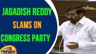 Jagadish Reddy Slams On Congress Party | Telangana Assembly | Mango News - MANGONEWS