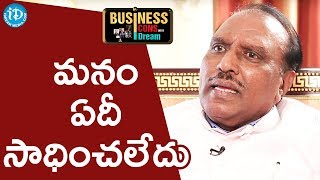 We Have Not Achieved Anything - GBK Rao || Business Icons With iDream - IDREAMMOVIES