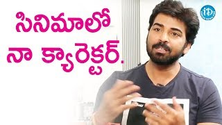Neiraj Sham About His Character In E Ee Movie || #Eee || Talking Movies With iDream - IDREAMMOVIES