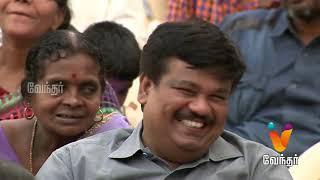Ithu Unga Medai 07-02-2016 – Vendhar TV Show Episode 34