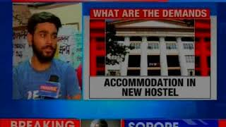 Kolkata: 50 students threaten hunger strike; want accomodation in 'new hostel' - NEWSXLIVE